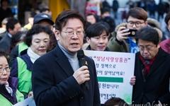 [주장] 이재명 성남시장의 시민배당을 지지한다