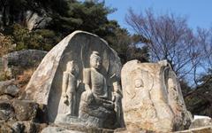 신라 불교미술의 보고, 경주 남산