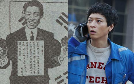'일본 강동원' 살린  한국의 독립투사