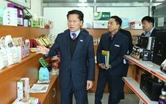 한경호, 경남무역 방문해 수출현안 논의