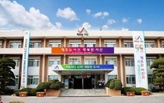 [모이] 검찰, 산업폐기물 매립장 관련 이완섭 서산시장 '무혐의'