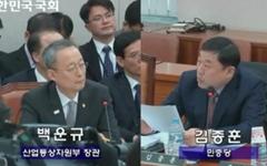"""지엠 지원금 요청에 김종훈 의원 """"휘둘리지 말고 원칙을"""""""