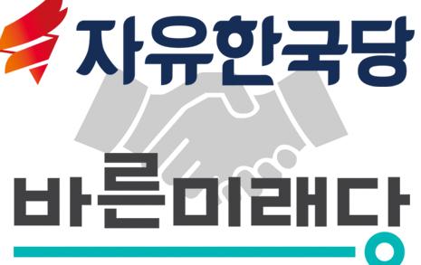 한국당+바른미래당?  자꾸 연대설 나오는 이유