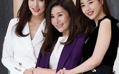 [오마이포토] '인형의 집' 왕빛나-최명길-박하나, 알고보면 다정해요!