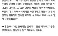 """[모이] 홍문표 한국당 의원 """"평양이라는 올림픽"""""""