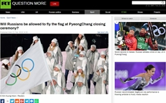 평창 폐막식서 러시아 국기 등장? 도핑벌금 162억 '완납'