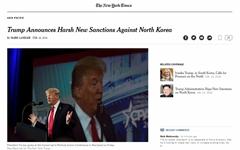 트럼프, 사상 최대 대북제재 단행... '해상 밀거래' 봉쇄