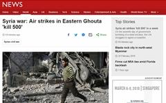 무차별 폭격에 민간인 500여 명 사망... 시리아는 '생지옥'