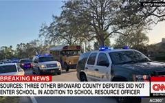 플로리다 총격 때 경찰차 뒤에 숨은 경찰들... 비난 쇄도
