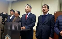 인천시교육감 보수 통합 후보단일화 단체 다시 쪼개져