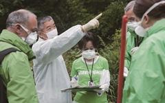 """""""후쿠시마 원전사고 7년, 일부 마을 오염 더 증가"""""""