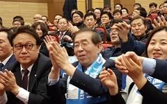 """박원순 """"3선 도전 정해, 결선투표 피할 이유 없어"""""""