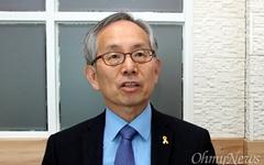 최한성 대덕대 교수, 대전교육감 선거 '불출마'