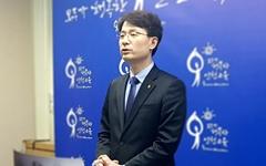 """박융수 인천시 부교육감 명퇴신청, """"3무(無)선거 실천"""" 강조"""