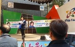 시민운동가 양건모, 노원구청장 출마 선언 기자회견