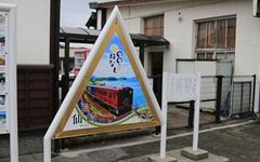 JR 센자키 역과 천재 동요 시인 가네코미스즈