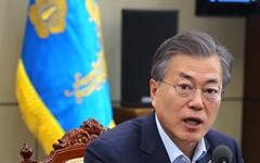 """자신감 찬 문재인 """"남북·북미회담 성공하면 세계사적 변화"""""""