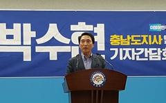 """[사진] 박수현 선거운동 재개 """"안희정 뛰어넘어 도민 상처 치유하겠다"""""""
