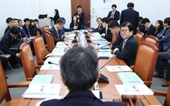 한국당만 빼고 '셀프 반성문' 쓴 국회 헌정특위
