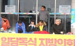 """전국 홍역 """"기초 선거구 획정, 왜 광역의회가 하나"""""""