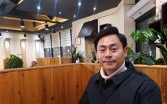 """30대 다둥이 아빠의 정치 도전... """"축제 같은 선거죠"""""""