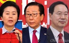 한국당 경남지사선거 전략공천, 예비후보들 입장은?