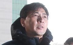 검찰, '성폭행 의혹' 안희정, 내일 오전 10시 소환 통보