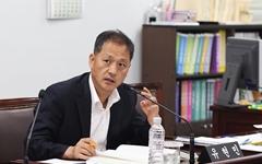 """유현민 강릉시의원 """"스테이 강릉"""", 시장 출마선언"""
