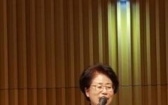 """홍미영 인천시장 예비후보 """"촛불 힘으로 자치분권개헌"""""""