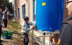 가뭄 극복의 대안? 빗물 저장 기술이 해답