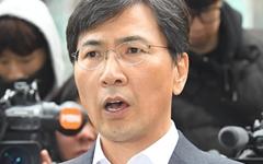 [사진] 서부지검에 재출석하는 안희정 전 지사