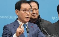 """이종혁 한국당 떠나 """"부산시장 무소속 출마"""""""
