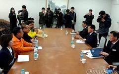 경남도, '쪼개진 기초의원 선거구 수정안' 재의 요구