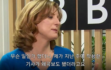 '한국언론 비판' 외신기자 왜 부끄러움은 내 몫인가