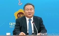 """이상민 의원 """"대전시장 선거, 분명히 출마한다"""""""