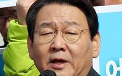 """김교흥 """"인천도 정권교체 이뤄야... 당선하면 민생부터 챙긴다"""""""