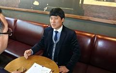 대전 예지중고교 임시 이사회, 행정직원 부당해고 논란