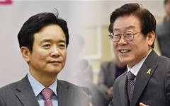 """이재명 """"남경필 지사의 이상한 버스행정 중단하라"""" 직격"""