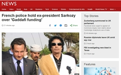 프랑스도… 사르코지 전 대통령, 부패 스캔들로 구금