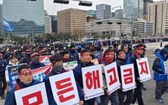 """""""노동자 배제된 경영실사, 지엠자본에 면죄부 우려"""""""