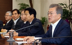 5월초에 한·중·일 정상회담...'동북아 대화 시대'