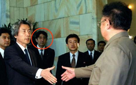 [영상] 과거 아베가 평양에서 한 이상한 행동