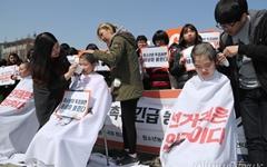 [영상]  17살 김정민, 국회 앞에서 삭발하다