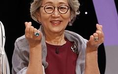 [오마이포토] '할머니네 똥강아지' 김영옥, 귀여운 할머니