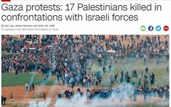 이스라엘-팔레스타인 최악의 유혈 충돌... 최소 17명 사망