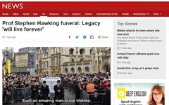 '스타 과학자' 스티븐 호킹 장례식... 뉴턴·다윈 곁 잠든다