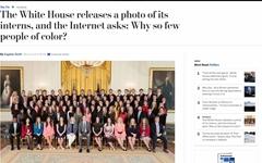 유색 인종은 어디에?... '압도적 백인' 백악관 인턴 논란