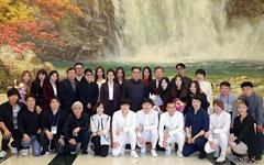 [포토] 김정은-리설주, 남측예술단과 기념촬영