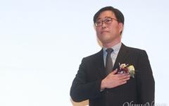 '미스터 참여연대' 김기식 금감원장 취임 일성은?