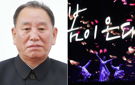 """""""사죄, 양해 구합니다""""... 북 김영철의 파격사과, 왜?"""